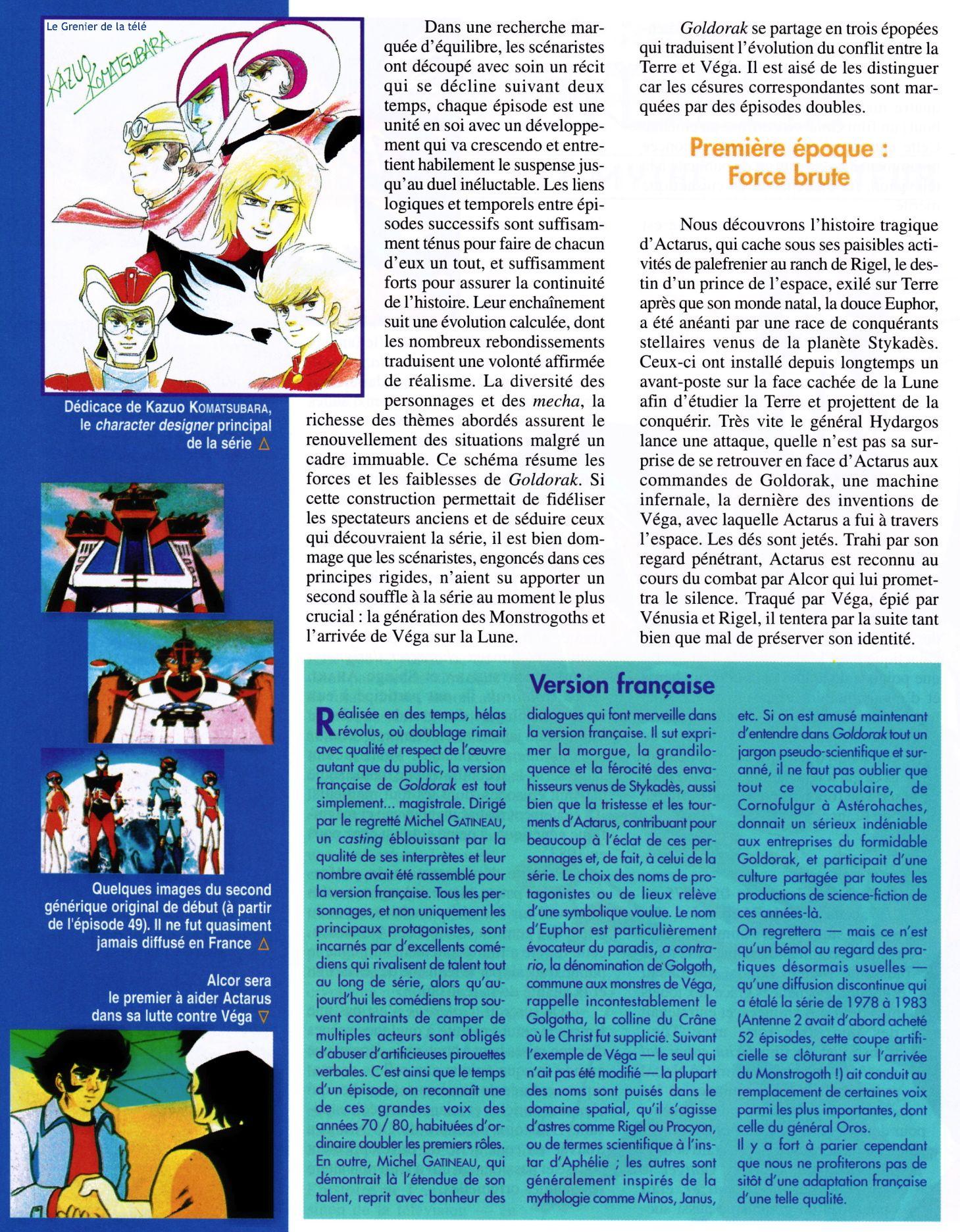 http://grenierdelatv.free.fr/2/goldorakalhs1997c.jpg