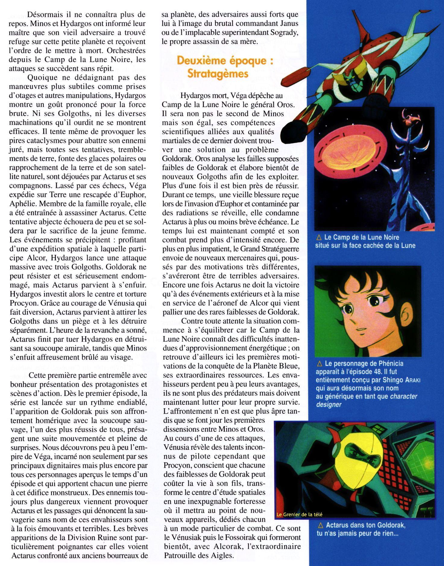 http://grenierdelatv.free.fr/2/goldorakalhs1997d.jpg