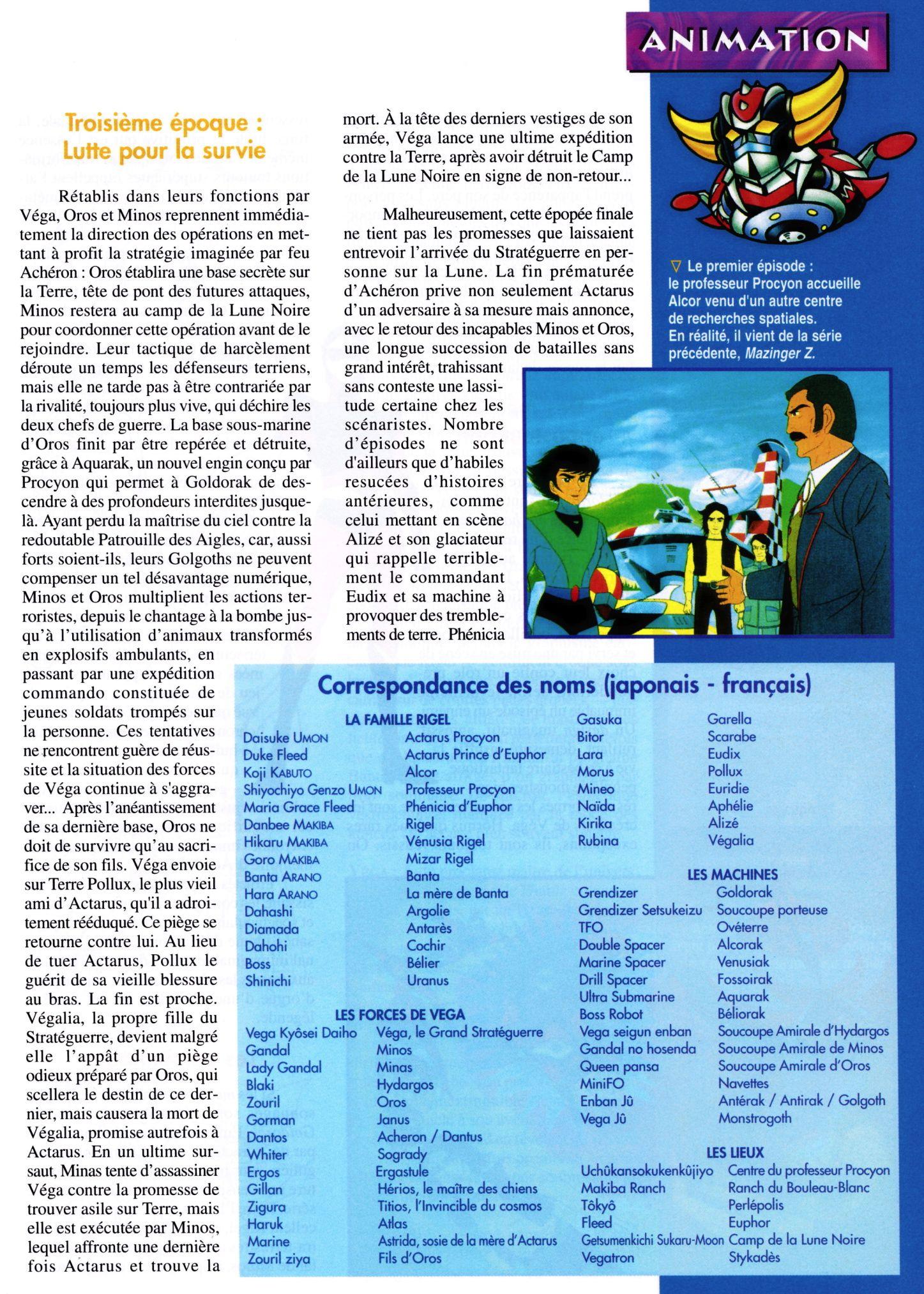 http://grenierdelatv.free.fr/2/goldorakalhs1997f.jpg