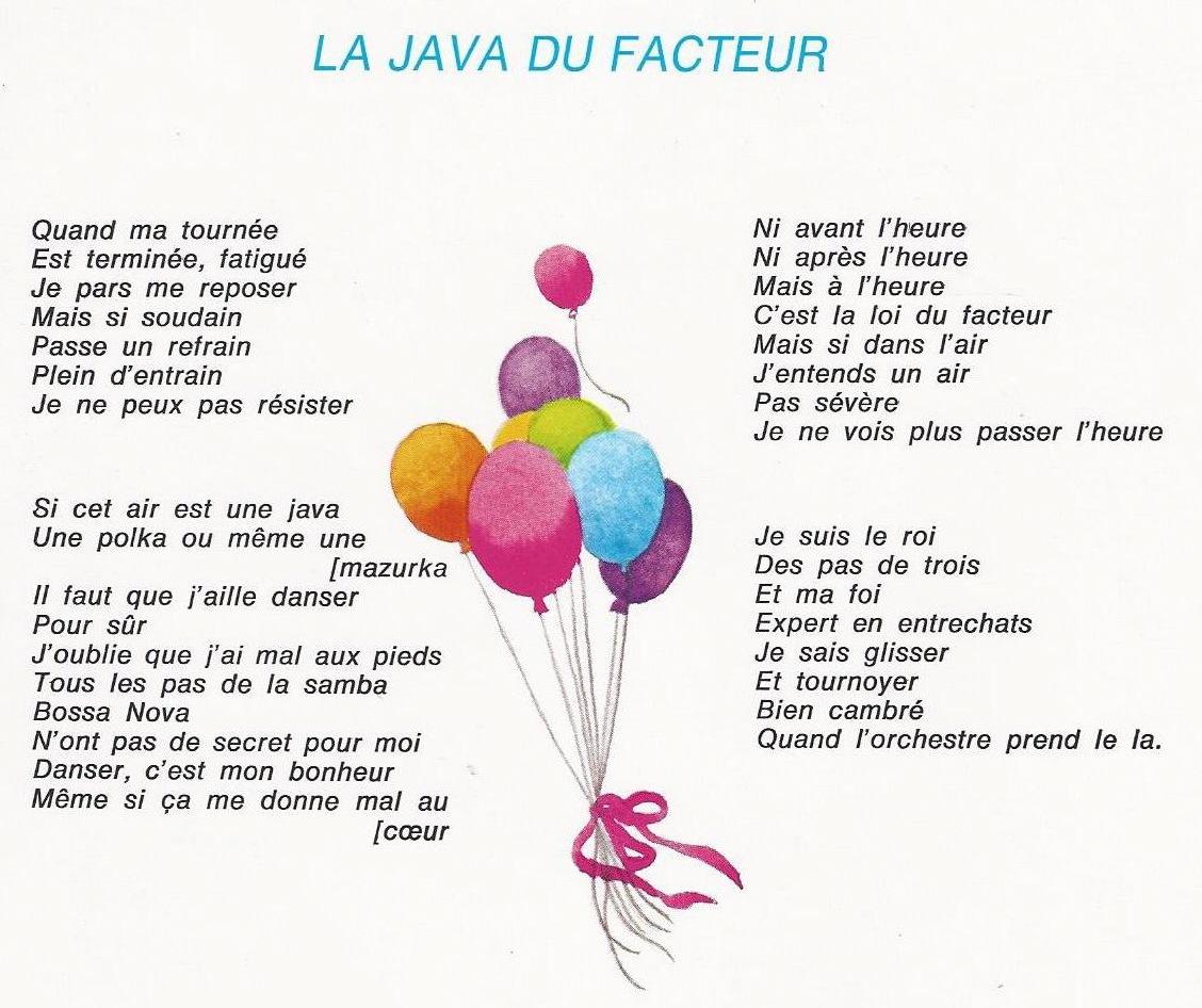 http://grenierdelatv.free.fr/2/lettrecasimir13.jpg